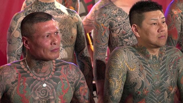 Tattoos - Zwischen Knast und Kunst