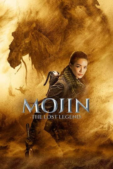 Mojin: The Lost Legend
