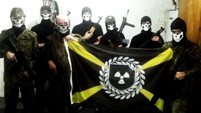 Die Atomwaffen Division